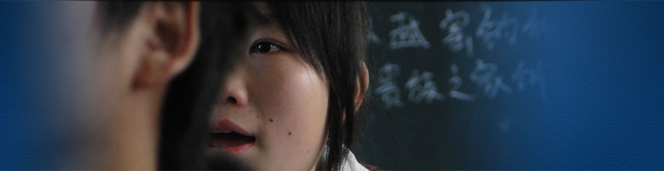 fi-12-chinese_student